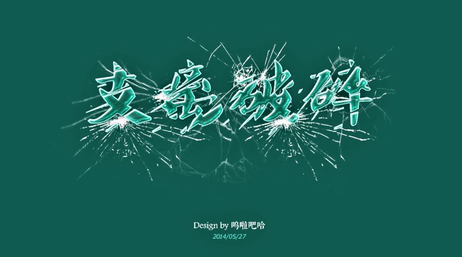chinesefontdesign.com 2016 08 07 22 21 00 170+ Inspirational Art Chinese Font Logo Designs