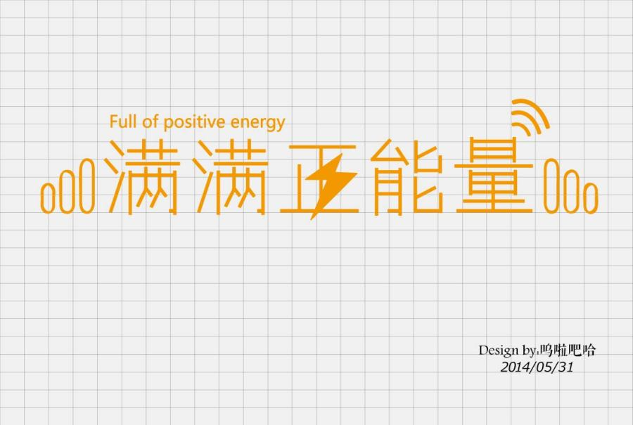 chinesefontdesign.com 2016 08 07 22 21 10 170+ Inspirational Art Chinese Font Logo Designs