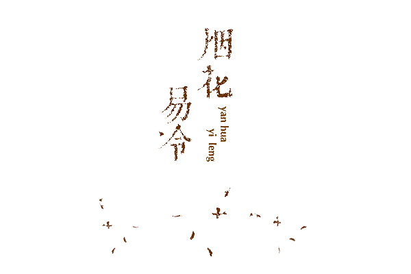 170+ Inspirational Art Chinese Font Logo Designs