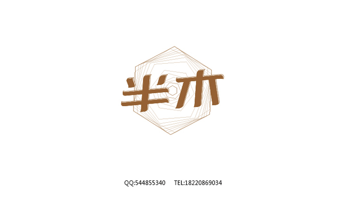 chinesefontdesign.com 2016 08 07 22 25 32 170+ Inspirational Art Chinese Font Logo Designs