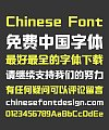 Take off&Good luck Creative Bold Figure Chinese Font-Simplified Chinese Fonts