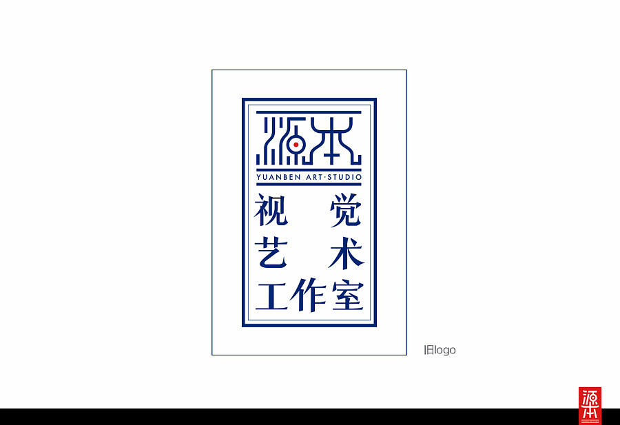 120 Stunning Chinese Font Style Designs