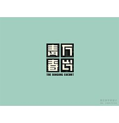 Permalink to 80 Examples of Inspirational Chinese Font Logo Design
