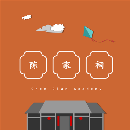 70 Wonderful Chinese font design, you will love them!