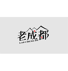 Permalink to You can not miss the 220 Chinese font design case
