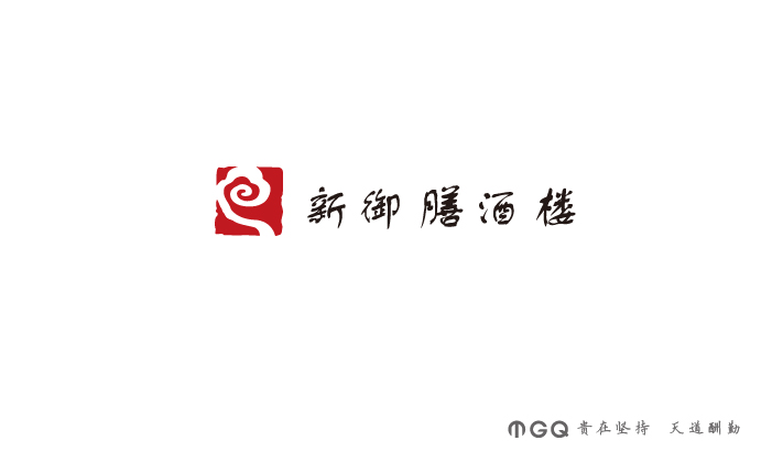 chinesefontdesign.com 2016 08 21 20 00 55 108 Cool Chinese Font Style Designs That Will Truly Inspire You
