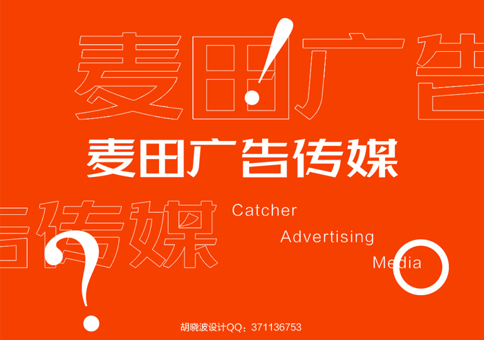 chinesefontdesign.com 2016 08 23 20 54 57 180+ Youll love their creative Chinese style design