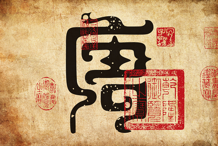 180+ You'll love their creative Chinese style design