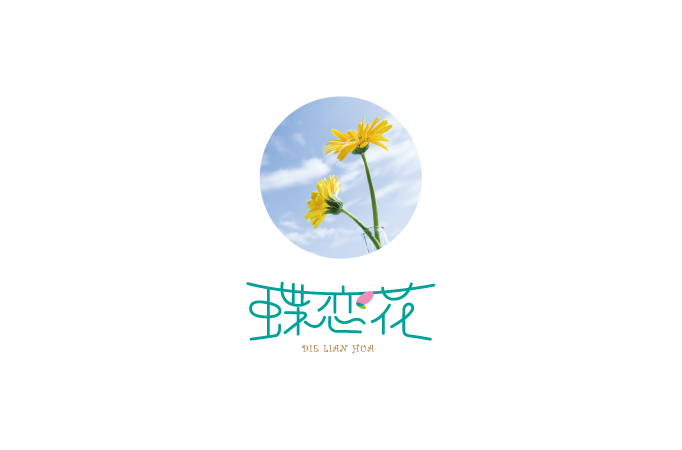 130 Chinese Font Style Logo Designs For Your Inspiration