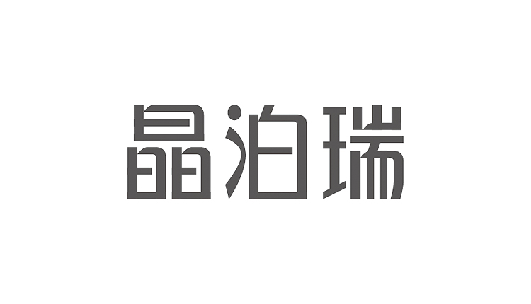 150+ huge number of Chinese font styling Case reference