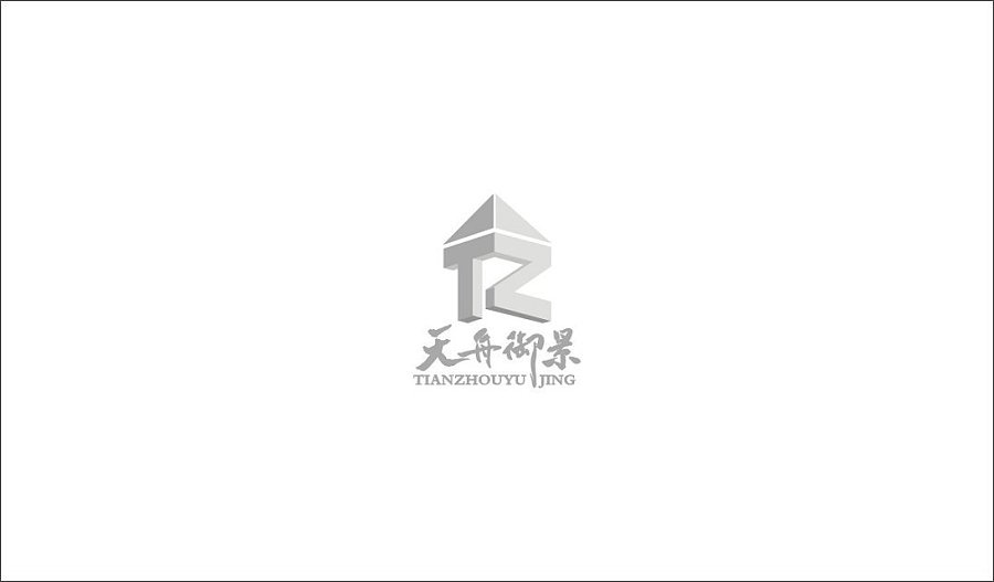 180+  Artistic Chinese Font Logo Design Examples