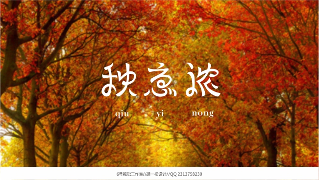 190+ Examples Of Modern Chinese Font Style Design Logo