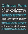 Aa Aquarius Chinese Font-Simplified Chinese Fonts