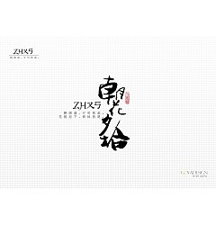 Permalink to 95+ Chinese Font Style Logo Examples With Catchy Designs