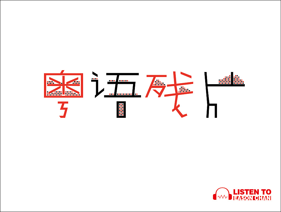 95+ Chinese Font Style Logo Examples With Catchy Designs