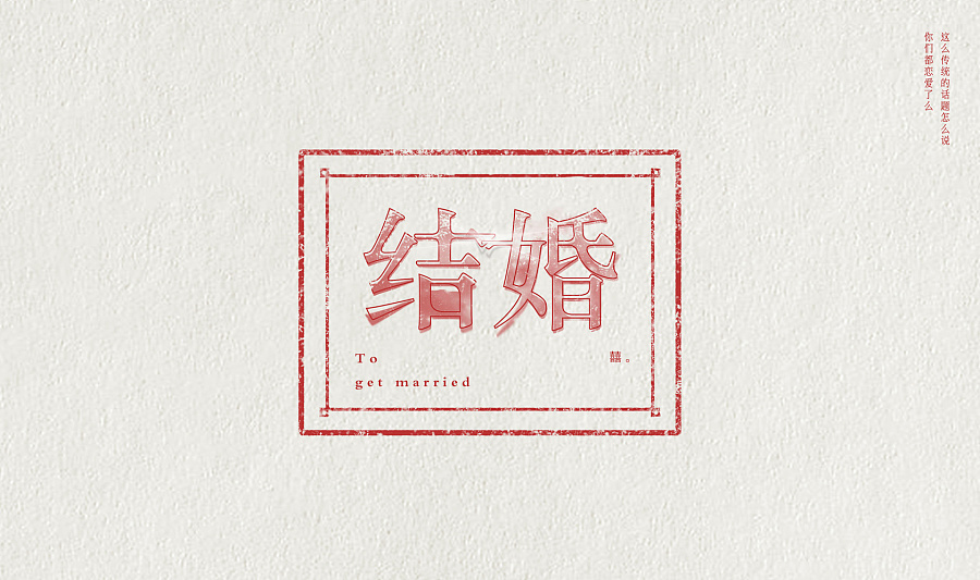 200+ Cool Chinese Font Style Designs That Will Truly Inspire You #.4