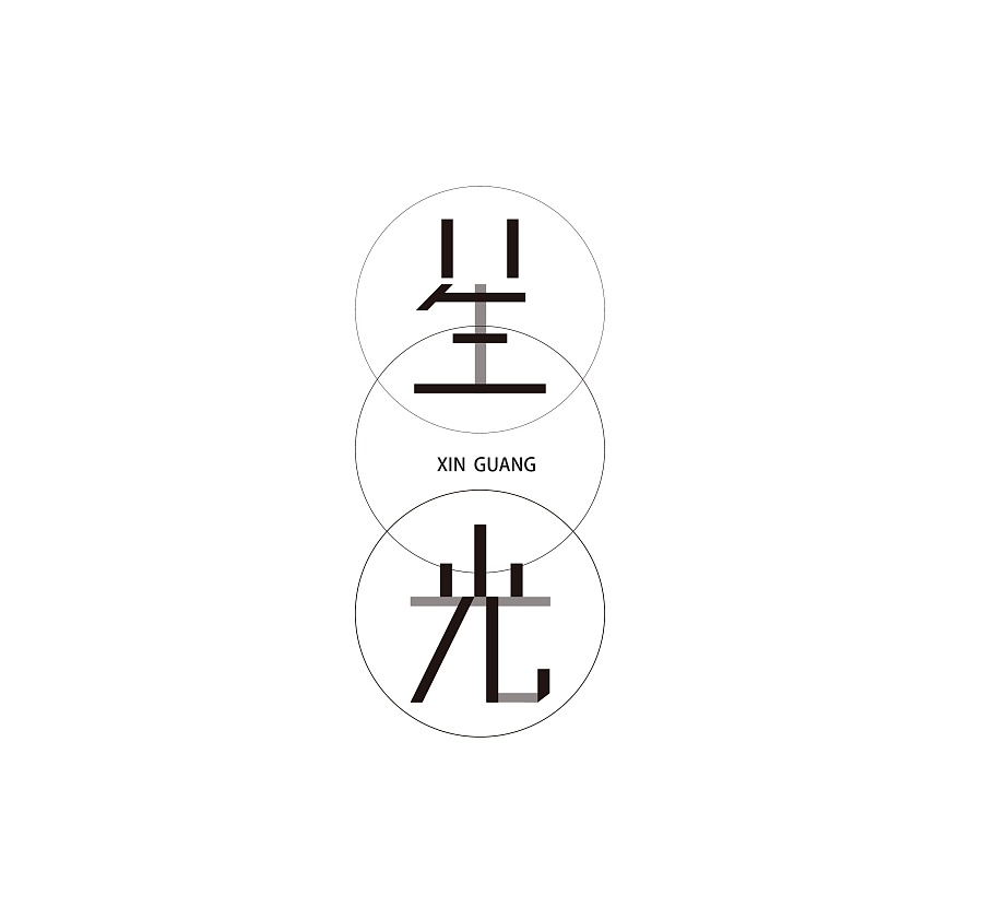 135+ Cool Chinese Font Style Designs That Will Truly Inspire You #.6