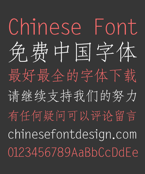 Sharp(CloudSongFangGBK)Imitation Song (Ming) Typeface Chinese Fontt-Simplified Chinese Fonts