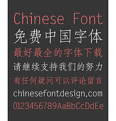 Permalink to Sharp(CloudSongFangGBK)Imitation Song (Ming) Typeface Chinese Fontt-Simplified Chinese Fonts