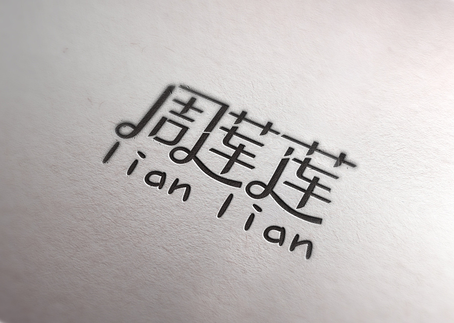 135+ Cool Chinese Font Style Designs That Will Truly Inspire You #.7