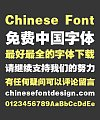 Sharp(ruiziti) Bold Figure Chinese Font-Simplified Chinese Fonts