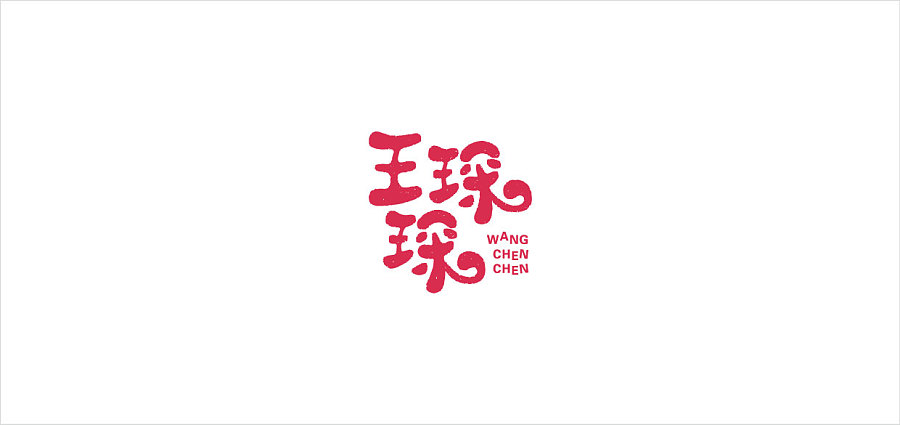 160 Beautiful Chinese Font Style Inspired Logos
