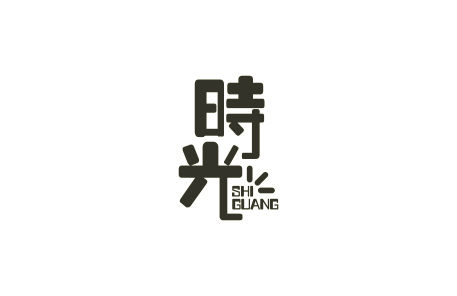 Inspiration: 175 Great Chinese Font Style Logo Design Galleries