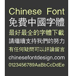 Permalink to Sharp(CloudHeiPingGBK) Bold Figure Chinese Fontt-Traditional Chinese Fonts