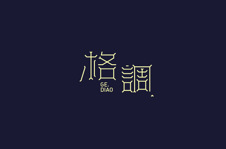 260+ Cool Chinese Font Style Designs That Will Truly Inspire You #.18