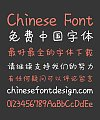 Time Flies Anna Chinese Font-Simplified Chinese Fonts