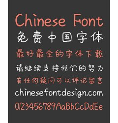 Permalink to Time Flies Anna Chinese Font-Simplified Chinese Fonts