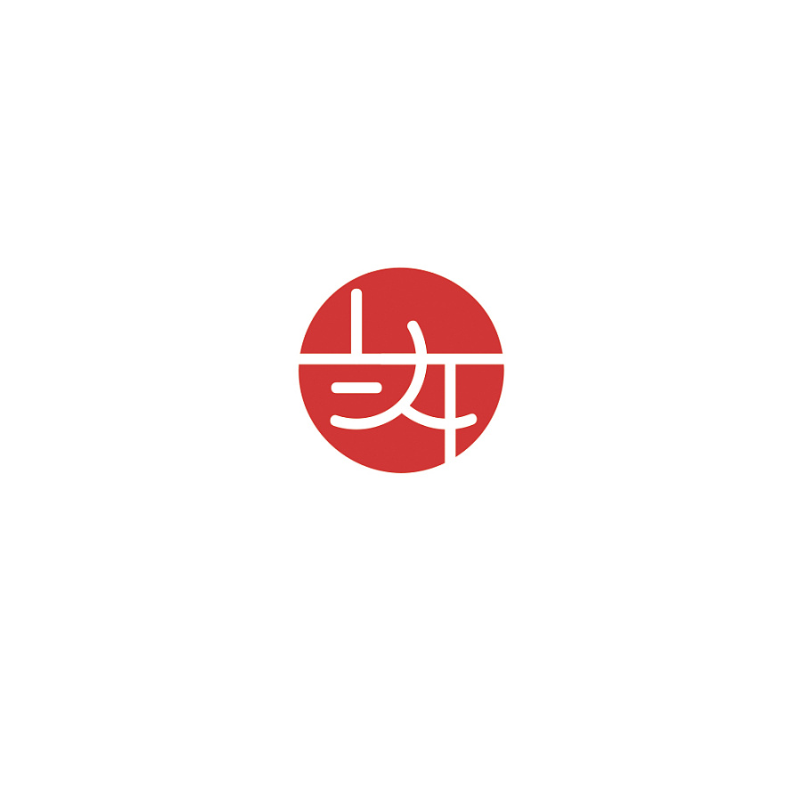 chinesefontdesign.com 2016 09 09 17 11 21 220+ Creative Chinese Font Logo Designs Cool ideas