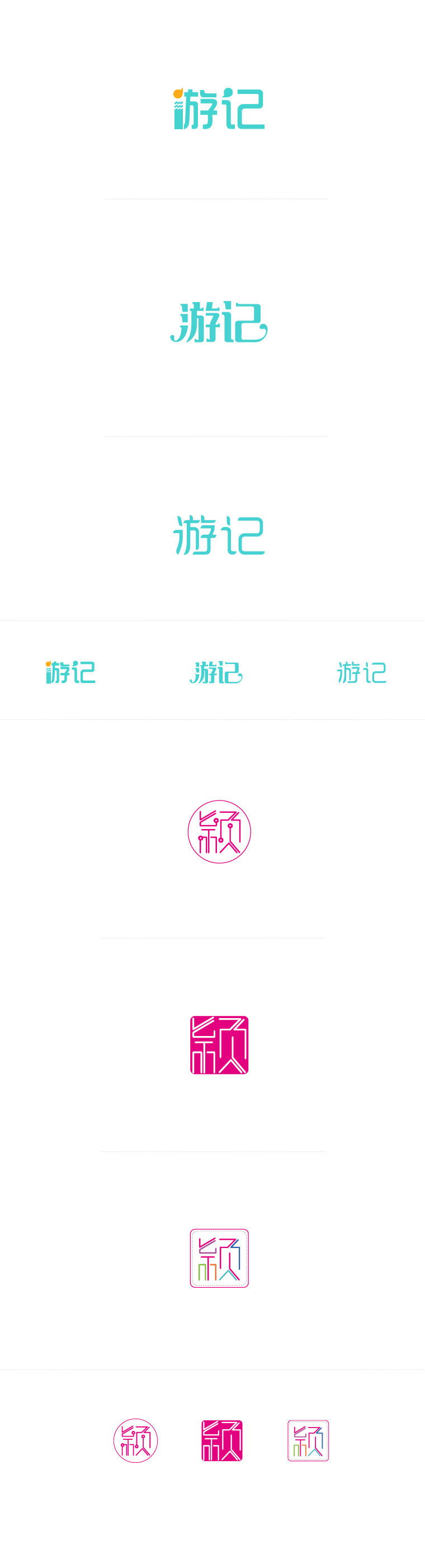 chinesefontdesign.com 2016 09 09 17 11 51 220+ Creative Chinese Font Logo Designs Cool ideas