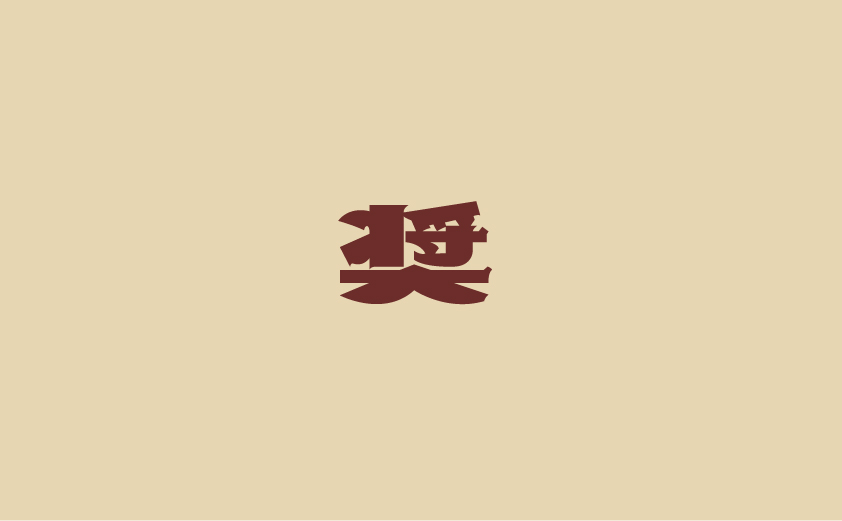 180+ Cool Chinese Font Style Designs That Will Truly Inspire You #.19