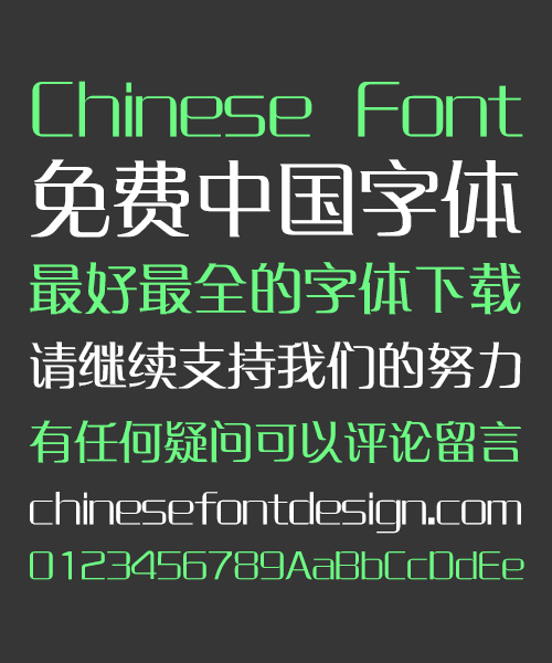 Sharp Fair Maiden Chinese Fontt-Simplified Chinese Fonts