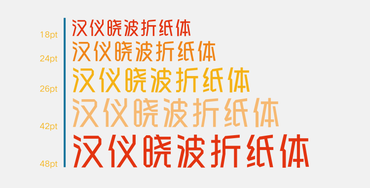 chinesefontdesign.com 2016 09 11 21 02 13 110+ Cool Chinese Font Style Designs That Will Truly Inspire You #.21