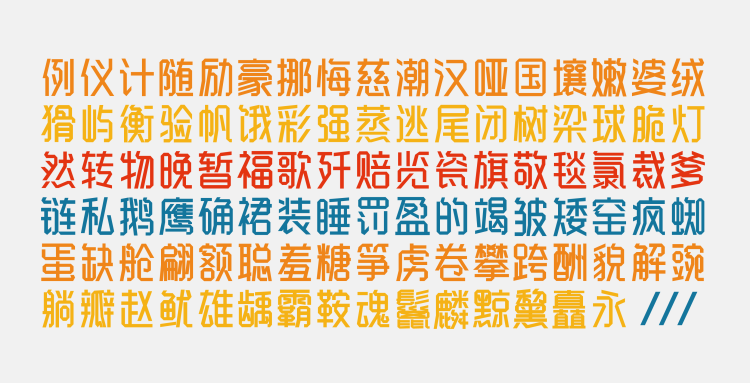 chinesefontdesign.com 2016 09 11 21 02 51 110+ Cool Chinese Font Style Designs That Will Truly Inspire You #.21