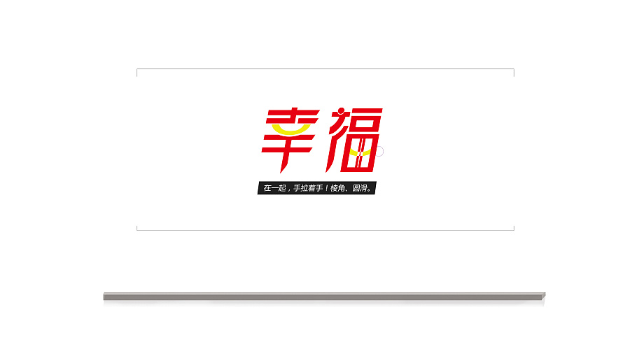 100+ Cool Chinese Font Style Designs That Will Truly Inspire You #.22