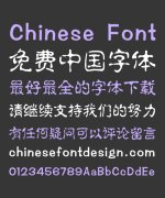 Sharp  Water Column Chinese Fontt-Simplified Chinese Fonts