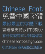 Sharp(CloudYouXianGBK)Superfine Bold Figure Chinese Font-Traditional Chinese Fonts