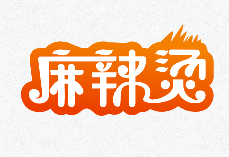 290+ Cool Chinese Font Style Designs That Will Truly Inspire You #.32