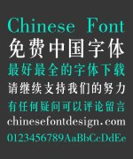 Sharp(CloudZhongSongGBK)Bold Song (Ming)Medium Height Typeface Chinese Fontt-Simplified Chinese Fonts