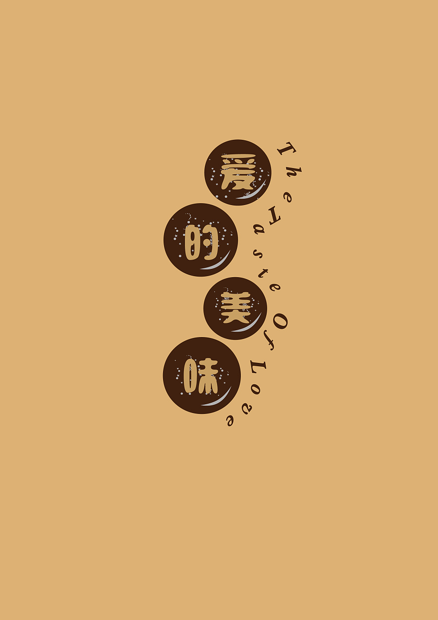 155+ Cool Chinese Font Style Designs That Will Truly Inspire You #.34