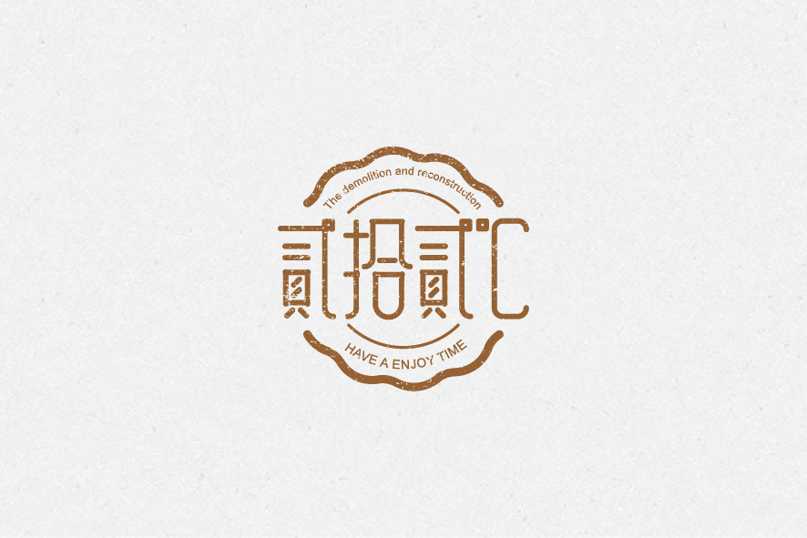 chinesefontdesign.com 2016 09 20 18 44 01 160+ Super Cool Chinese Font Logo Design Examples   A New Trend for 2016