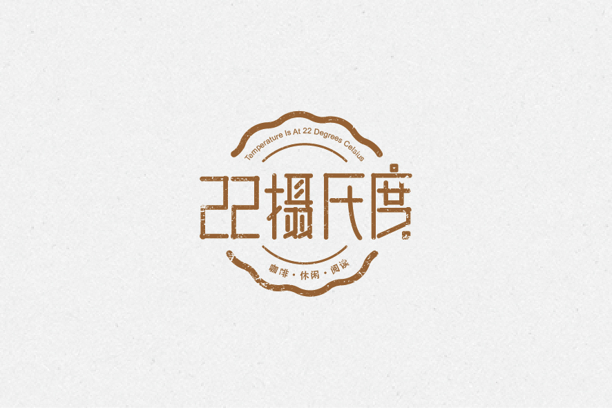 chinesefontdesign.com 2016 09 20 18 44 04 160+ Super Cool Chinese Font Logo Design Examples   A New Trend for 2016