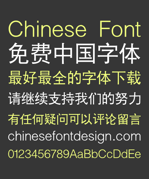 Sharp (CloudZhongDengGBK)Middle Line Bold Figure Chinese Font-Simplified Chinese Fonts