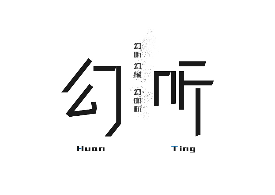 149 Cool Chinese Font Style Designs That Will Truly Inspire You #.36