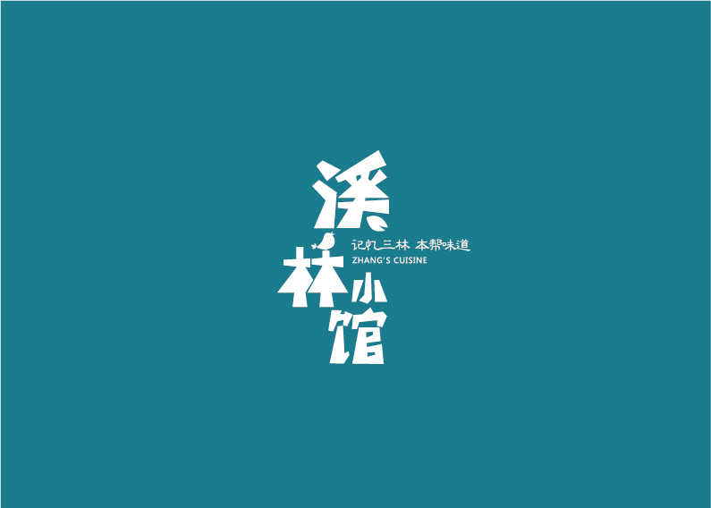 186+ Cool Chinese Font Style Designs That Will Truly Inspire You #.39