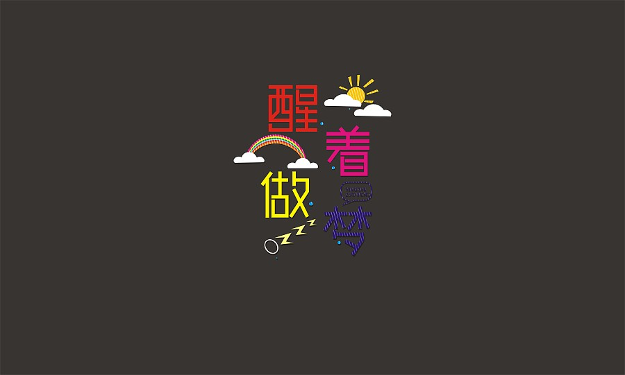 145+ Cool Chinese Font Style Designs That Will Truly Inspire You #.41