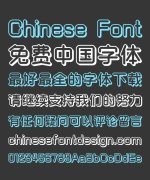 Standard 3D Three-Dimensional Rounded Chinese Font – Simplified Chinese Fonts